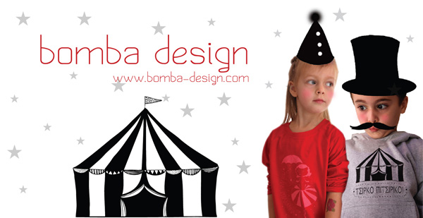 bomba design winter 2012-2013